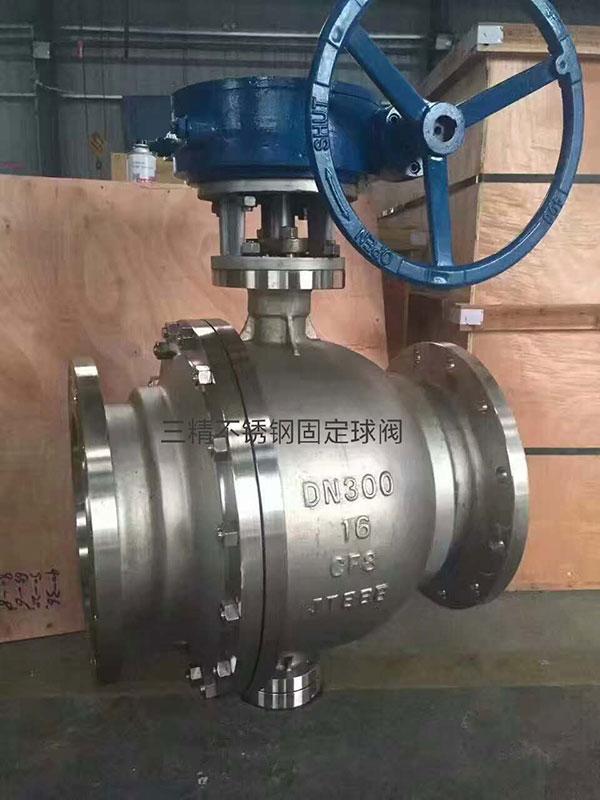 不銹鋼固定式球閥